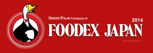 foodex 20014, green palm