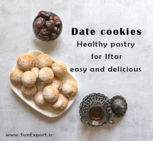 Date cookies 1 300x275 - Iranian Dates and Ramadan(Mazafati, Shahani, Piarom, Sayer, Zahedi, and Rabbi)