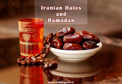 Iranian Dates and Ramadan(Mazafati, Shahani, Piarom, Sayer, Zahedi, and Rabbi)