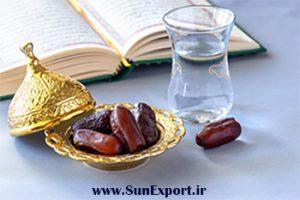 Iranian Dates and Ramadan 300x200 - Iranian Dates and Ramadan(Mazafati, Shahani, Piarom, Sayer, Zahedi, and Rabbi)