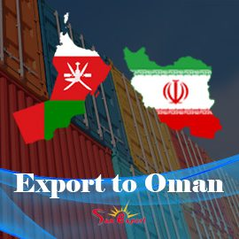 Export to Oman from Iran| Date syrup