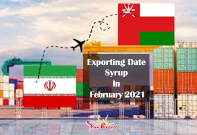 Exporting Date Syrup in February 2021-Iran to Oman